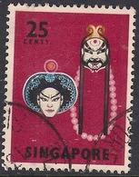 Singapore 1968 - 73 QE2 25 Ct Lu Chih Shen & Lin Chung SG 108.( K1026 ) - Singapore (1959-...)
