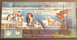 Bulgaria, 2009, Mi: Block 310 (MNH) - Penguins