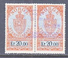 SWEDEN  RVENUES   (o) - Revenue Stamps