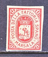 ITALY  PRIVATE  POST MARSALA   ** - Italy