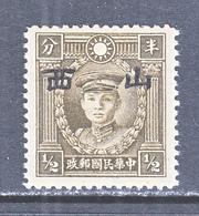 JAPAN  OCCUP.  SHANSI  5 N 45  TYPE  II  PERF 12 1/2   SECRET MARK  **  No Wmk. - 1941-45 Noord-China