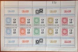Uruguay 1965 1st Stamp Show Large Sheetlet MNH - Uruguay