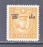 JAPAN  OCCUP.  SHANSI  5 N 46 A  TYPE  II  PERF 12 1/2   SECRET MARK  **  No Wmk. - 1941-45 Northern China