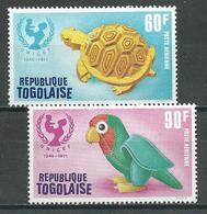 Togo Poste Aérienne YT N°168/169 UNICEF Jouets D'enfants Neuf ** - Togo (1960-...)