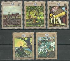 Togo YT N°649/653 Organisation Internationale Du Travail Neuf ** - Togo (1960-...)
