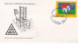 DIA DE LA PRENSA FILATELICA. SPECIAL COVER 1996 BUENOS AIRES. ARGENTINE - BLEUP - Argentine