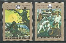 Togo Poste Aérienne YT N°126/127 Organisation Internationale Du Travail Neuf ** - Togo (1960-...)