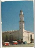 Saudi Arabia  PostCard  Picture Quba Mosque In Medina - Saudi Arabia