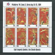 Nevis 1994 Philakorea Sheet Of 8 MNH - St.Kitts-et-Nevis ( 1983-...)