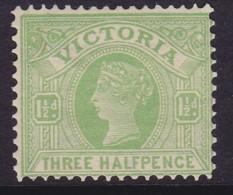 Victoria 1896 P.12.5 SG 333 Mint Hinged - 1850-1912 Victoria