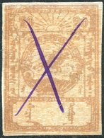 Mongolia Soviet Protectorate 1940 Revenue 20 Tugriks Fiscal Tax Stempelmarke Gebührenmarke Mongolei Mongolie Russia USSR - Mongolie