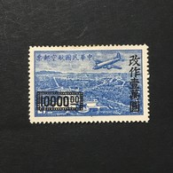 ◆◆CHINA  1948  AIR   $10,000 On $27 Bl   Complete    NEW  1742 - China