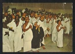 Saudi Arabia Old Picture Postcard Pilgrims Praying At Safa Marwa Islamic View Card - Arabie Saoudite