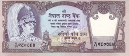 NEPAL P. 35b 500 R 1985 AUNC - Nepal