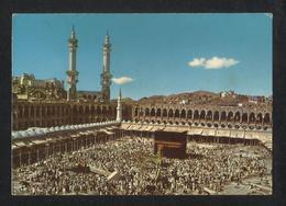 Saudi Arabia Old Picture Postcard Aerial View Holy Mosque Ka'aba Mecca Islamic View Card - Saudi Arabia