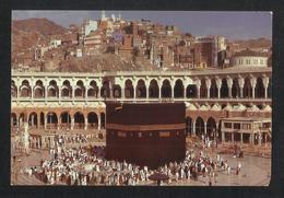 Saudi Arabia Picture Postcard Holy Mosque Ka'aba Mecca Islamic View Card - Arabie Saoudite