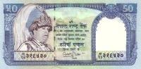 NEPAL P. 48a 50 R 2002 UNC - Népal