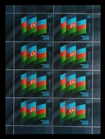 Azerbaïjan 2018 Mih. 1390 State Flag (M/S) MNH ** - Azerbaïjan