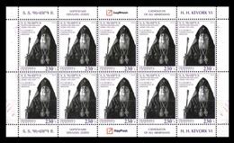Armenia 2018 Mih. 1090 Catholicos George VI Of Armenia (M/S) MNH ** - Arménie