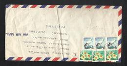 Korea 1995 Air Mail Postal Used Cover Korea To Pakistan  Flowers Flower  Birds Animal - Korea (...-1945)