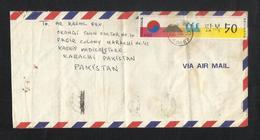 Korea 1995 Air Mail Postal Used Cover Korea To Pakistan - Korea (...-1945)