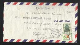 Korea Air Mail Postal Used Cover Korea To Pakistan  Birds Animal - Korea (...-1945)