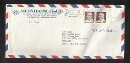 Korea 1986 Air Mail Postal Used Cover Korea To Pakistan - Korea (...-1945)