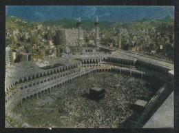 Saudi Arabia Silver Shining Picture Postcard Aerial View Holy Mosque Ka'aba Mecca Islamic View Card - Saudi Arabia