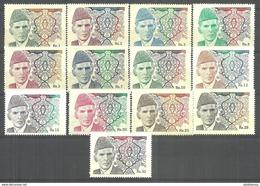 PAKISTAN 1994 STAMPS COMPLETE DEFINITIVE SERIES JINNAH  MNH - Pakistan