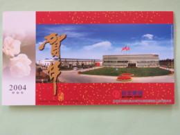 China 2004 Stationery Postcard - Flowers Roses Fish - 1949 - ... République Populaire
