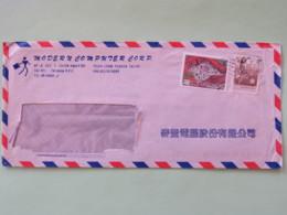 Taiwan 1986 Cover To USA Probably - Flowers - Computer Logo - 1945-... République De Chine
