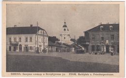Belarus 1908 Pinsk, Marktplatz U. Petersburgerstrasse - Belarus