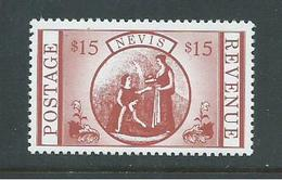 Nevis 1984 $15 Seal Of Colony Postage & Revenue Stamp MNH - St.Kitts And Nevis ( 1983-...)