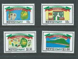 Nevis 1984 Independence Anniversary Set 4 MNH - St.Kitts And Nevis ( 1983-...)