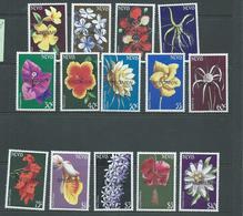 Nevis 1984 Flower Definitive Set 14 Fine MNH / MLH Specimen Overprint - St.Kitts And Nevis ( 1983-...)