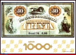 Ref. BR-1484 BRAZIL 1976 BANK + INSURANCE, 1000 BANK BRANCH OF BANK, OF BRAZIL,BANKNOTE,HORSE,MI#B38,MNH 1V Sc# 1484 - Brésil