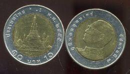 THAILAND THAILANDE 10 Baht 2012 - Thaïlande
