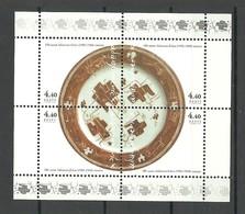 Estland Estonia 2002 Block Kunst Art Adamson-Eric Michel 442 - 445 MNH - Estonie