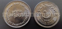 "Pakistan 2018 Rs 50 Coin ""Anti Corruption Day "" UNC - Pakistan"
