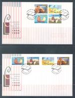 AUSTRALIA  - FDC - 4.7.1996 - CHILDREN'S BOOK COUNCIL AWARDS - Yv 1554-1561 - Lot 18630 - Premiers Jours (FDC)