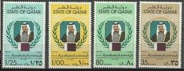 Qatar** 1979, Amir's (Sh. Khalifa) Accession Day. - Qatar