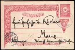 1905, Türkei, P 19 A, Brief - Türkei