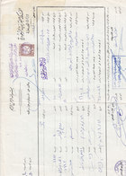 Saudi Arabia Document Birth Certifacte 1996, Issued In Ryadh,certified In Egypt 2 Revenues,2 Scans- Rare-Red.Pr. SKRILL - Saudi Arabia