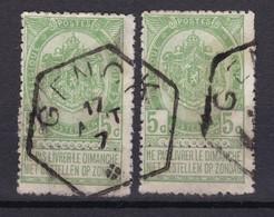 N° 56 ( 2  ) :  CHEMINDE FER GENCK - 1893-1907 Armoiries