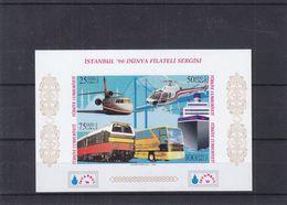 Avions - Hélicoptères - Trains - Bus - Turquie - Michel BF 32 B ** - NON Dentelé - Texte ROUGE - Valeur 110 Euros - 1921-... République