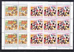 Yougoslavie - Yvert 1787 / 88 ** - Dessins D'enfants - Petite Feuille De 9 - Idées Européennes - Bovins - Valeur 12,50 € - Neufs