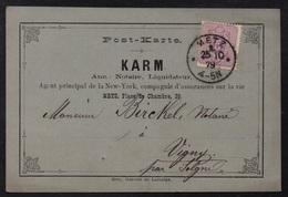 METZ - MOSELLE  / 1879 CARTE COMMERCIALE ILLUSTREE POUR VIGNY PAR SOLGNE  (ref 7537c) - Alsace-Lorraine