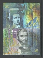 Estland Estonia 2002 Anniversary Of Estonian Money Michel Block 17 Michel 440 - 441 MNH - Estonie