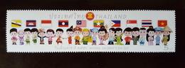 Thailand Stamp 2013 National Children's Day - AEC ASEAN - Thailand