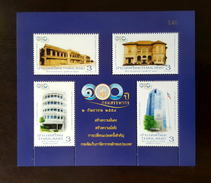Thailand Stamp 2015 100th Anniversary Of Revenue Department Commemorative - Miniature BLK4 - Thailand